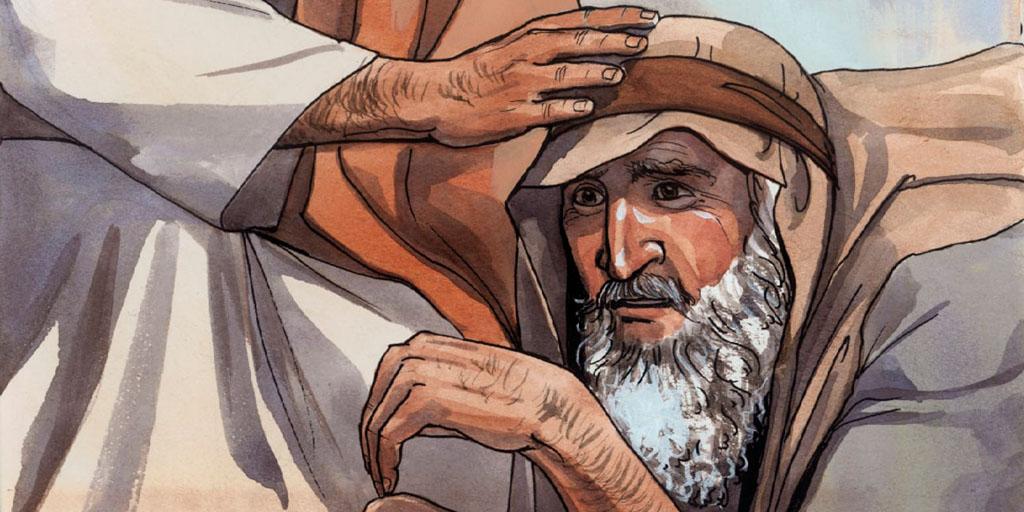 Cuando Jesús tocaba