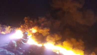 Photo of Incêndio de grandes proporções atinge depósito em Conquista; veja o vídeo