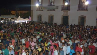 Photo of MP irá atuar contra aglomerações durante o carnaval