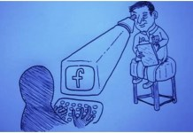 Who Viewed Your Facebook Account