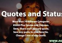 Status Quote