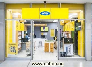 MTN Nigeria Data Plans 2021