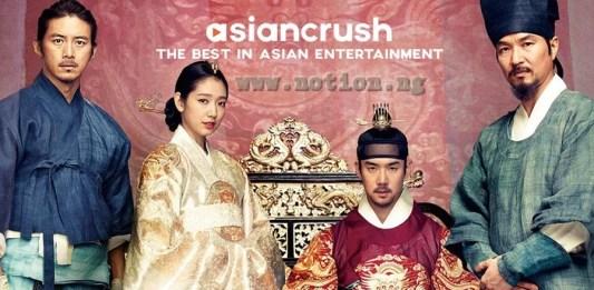 Asiancrush Movies App