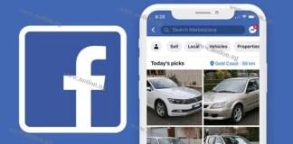 Facebook Online Free Market