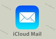 iCloud Mail Account Login Steps