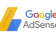 Google AdSense Updates And Benefits