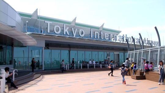 L'aéroport international de Tokyo