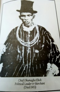 The Founding Of Okere Urhobo by Chief Bright Okumagba