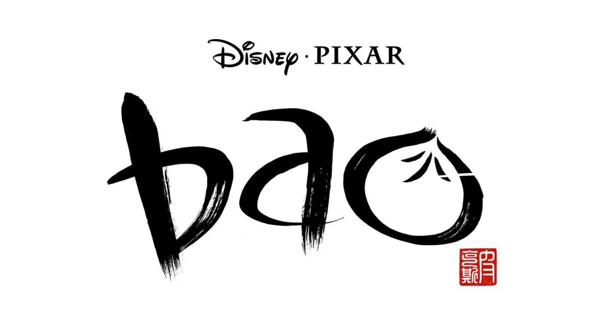 Bao - Trailer del Cortometraje de Disney Pixar