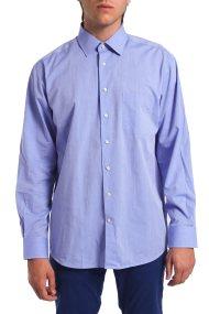 Ανδρικό μακρυμάνικο πουκάμισο μονόχρωμο Arrow - 47-160701 - Μπλε