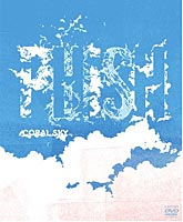 Phish Releases Coral Sky DVD
