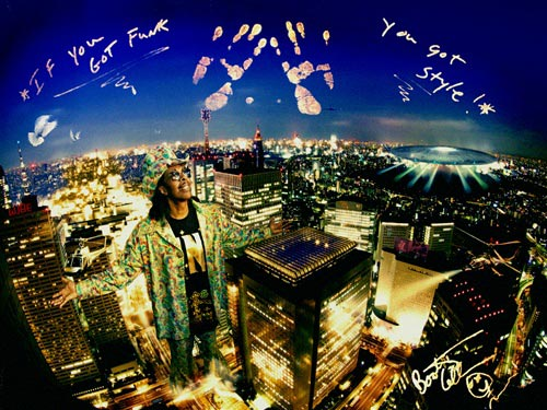 "Bootsy Collins Reveals New ""Eye-Funk"" Artwork"