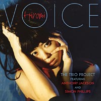 "A Review of Hiromi's ""Voice"""