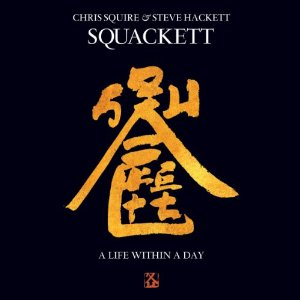 """Chris Squire and Steve Hackett Release """"Life Within A Day"""""""