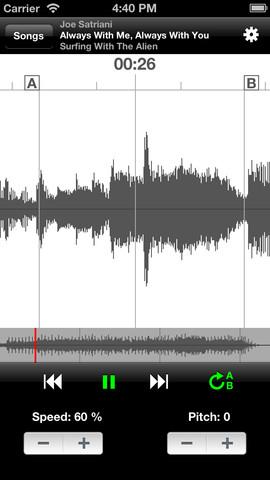 AudioStretch App screen example