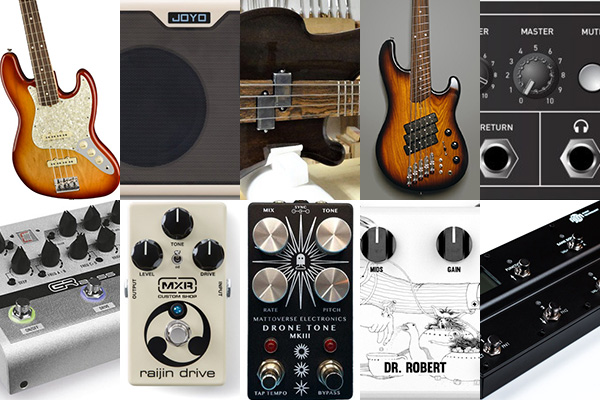 Bass Gear Roundup: The Top Gear Stories in May 2019