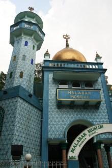 Malabar Mosquée