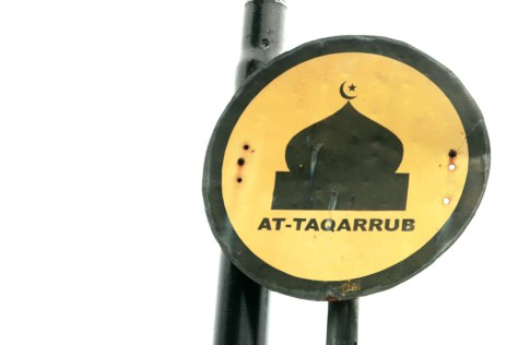 Panneau mosquée