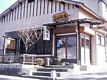 釣り人に人気の旅館「小松屋」