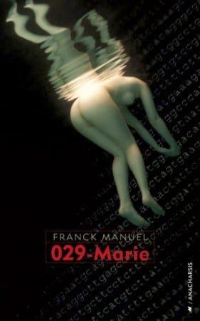 NXPL-029-Marie