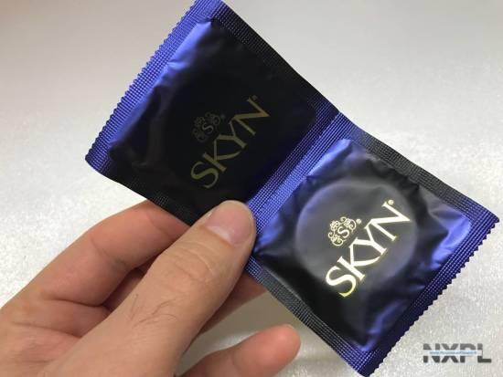 Test des préservatifs Manix Skyn Elite, des préservatifs ultra fins sans latex