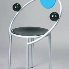 Lounge Chair For Kids Plastic Stack Chairs Michele De Lucchi: First Chair: Nova68.com