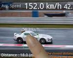 Hareket halindeki bir nesnenin hızını ölçmek; Speed Gun