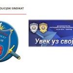 Đurđević: Dobro je da MUP i dalje plagira Policijski sindikat Srbije