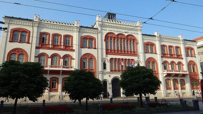 Univerzitet u Beogradu pao za 100 mesta na Šangajskoj listi