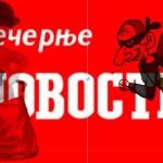 Beko je za 65% kapitala Novosti dao 12 miliona evra. Sada je 98% prodato za dva miliona evra