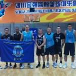 Srpski policajci na Svetskom prvenstvu u košarci razbili Amerikance
