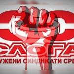 Sloga: Odgovaraće svi oni koji vrše socijalni genocid nad svojim narodom