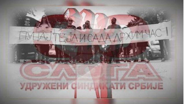 Sloga: Fašizam u Srbiji danas oživljava u najgorem mogućem obliku