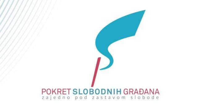 PSG traži dolazak međunarodnih posmatrača za izbore
