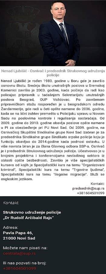 sup.rs nenad ljubišić