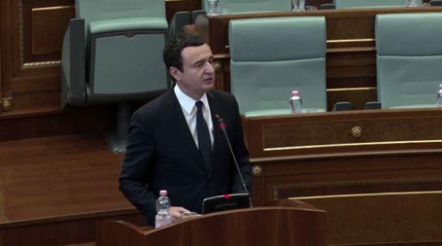 Kosovo dobilo novu vladu, dva ministarska mesta za Srpsku listu