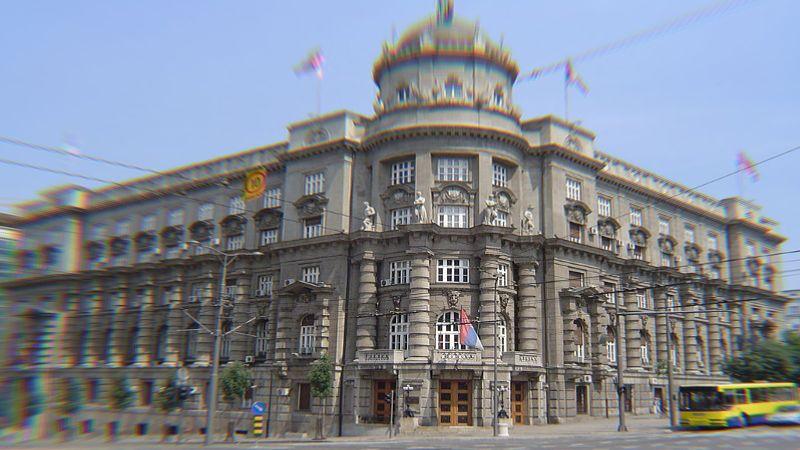 Srbija donela kontrameru na odluku Crne Gore?