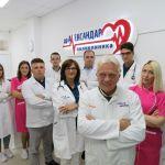 Poliklinika dr Aleksandar na ponos celom jugu Srbije!