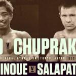 Masayuki Ito vs Evgeny Chuprakov