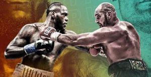 Live Stream: Deontay Wilder vs Tyson Fury LA Press Conference Video