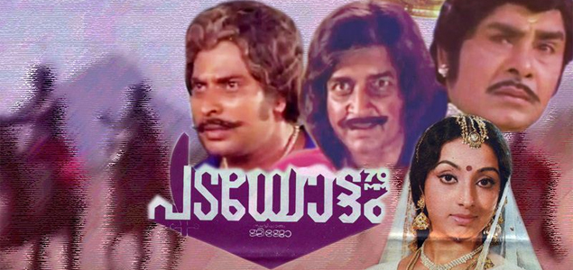 Padayottam (1982) | Padayottam Malayalam Movie | Movie Reviews, Showtimes |  nowrunning