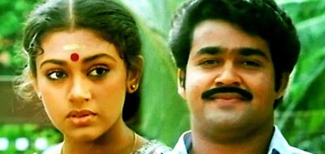 T.P. Balagopalan M.A. (1986) | T.P. Balagopalan M.A. Malayalam ...