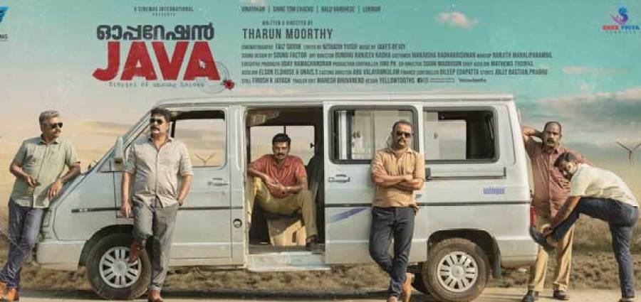 Operation Java full movie free download 2021