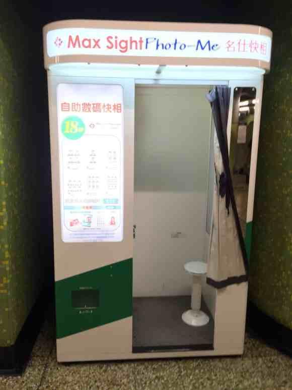 Automatic Visa and Photo Machine