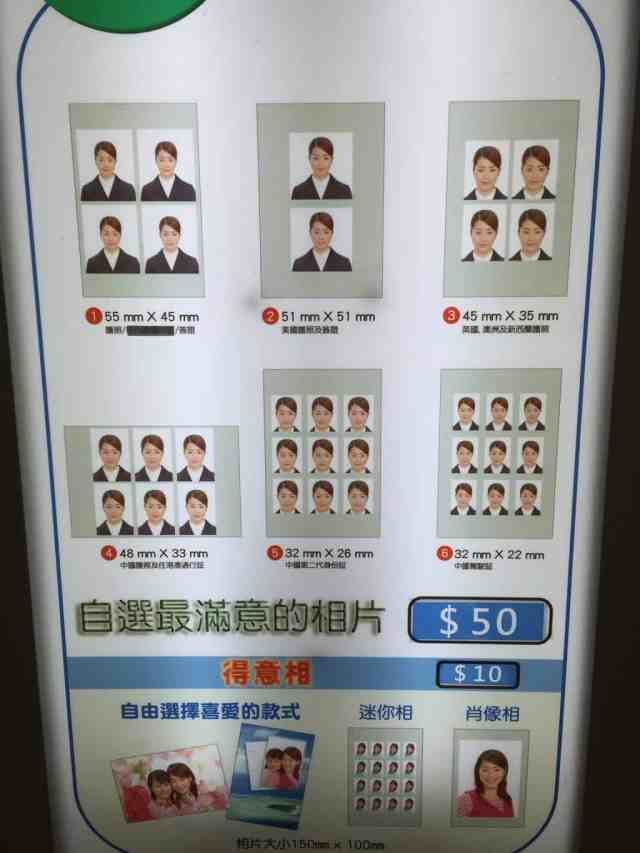 Choose the type of photo from driver's license to passport size photo