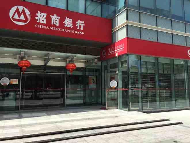 China ATM Bank Card
