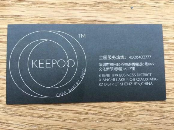Keepoo Address Details in Xiamihu Shenzhen
