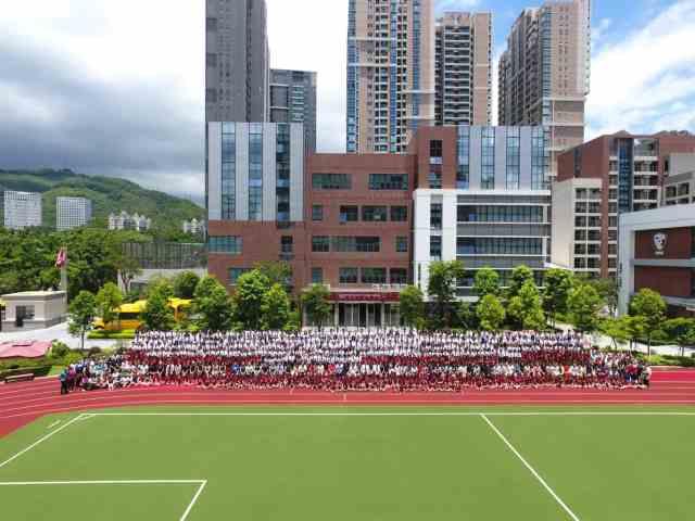 The International School of Nanshan, Shenzhen campus