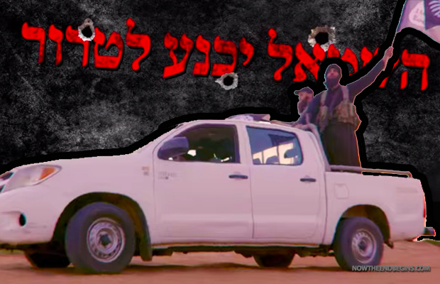netanyahu-launches-which-way-to-jerusalem-anti-isis-campaign-ad-us-or-them