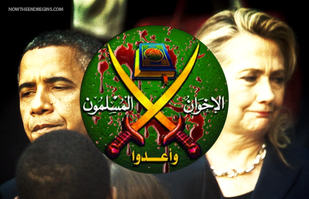 egypt-files-suit-against-barack-obama-hillary-clinton-for-working-with-muslim-brotherhood
